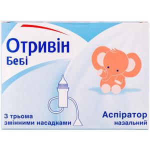 Аспиратор для носа Novartis Отривин
