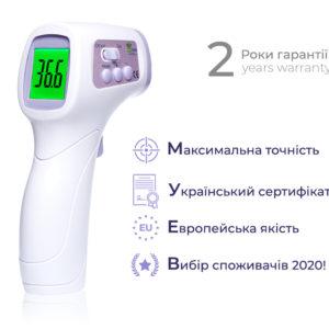 Бесконтактный термометр ArhiMED Ecotherm ST330 - photo2