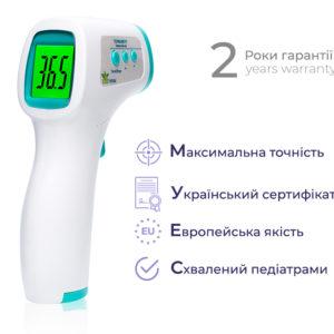 Бесконтактный термометр Arhimed Ecotherm ST300 - photo2