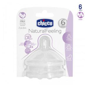 Силиконовая соска Chicco Natural, 6 мес+ (81047.20)