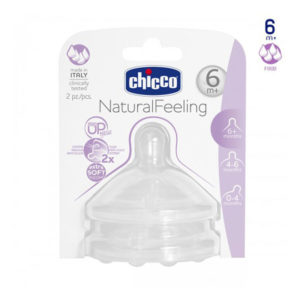 Соска силиконовая Chicco Natural Feeling (81057.20) - photo2