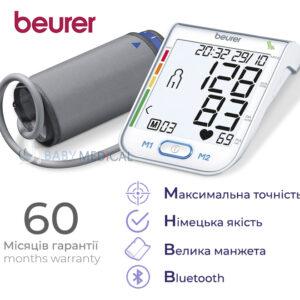 Тонометр Beurer BM 77 - photo2