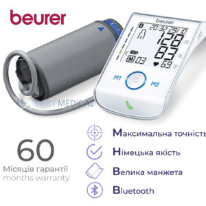 Тонометр Beurer BM 85 - photo2