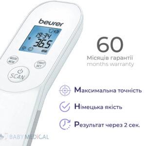 Бесконтактный термометр Beurer FT 85 - photo2