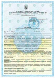 sertifikat_termometry-tm-arhimed_-1-storona-min